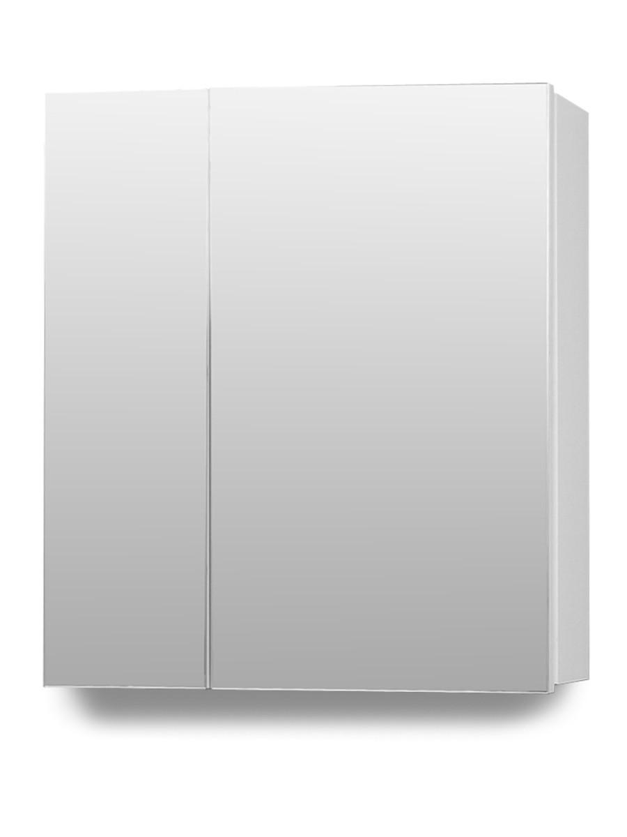 Hampton 2 Door Mirror Cabinet 60cm White