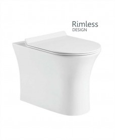 Amanda Back to Wall Rimless WC with Quick Release Soft Closing SLIM  Seat